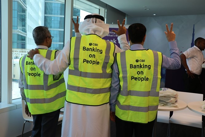 CSR Banking on People