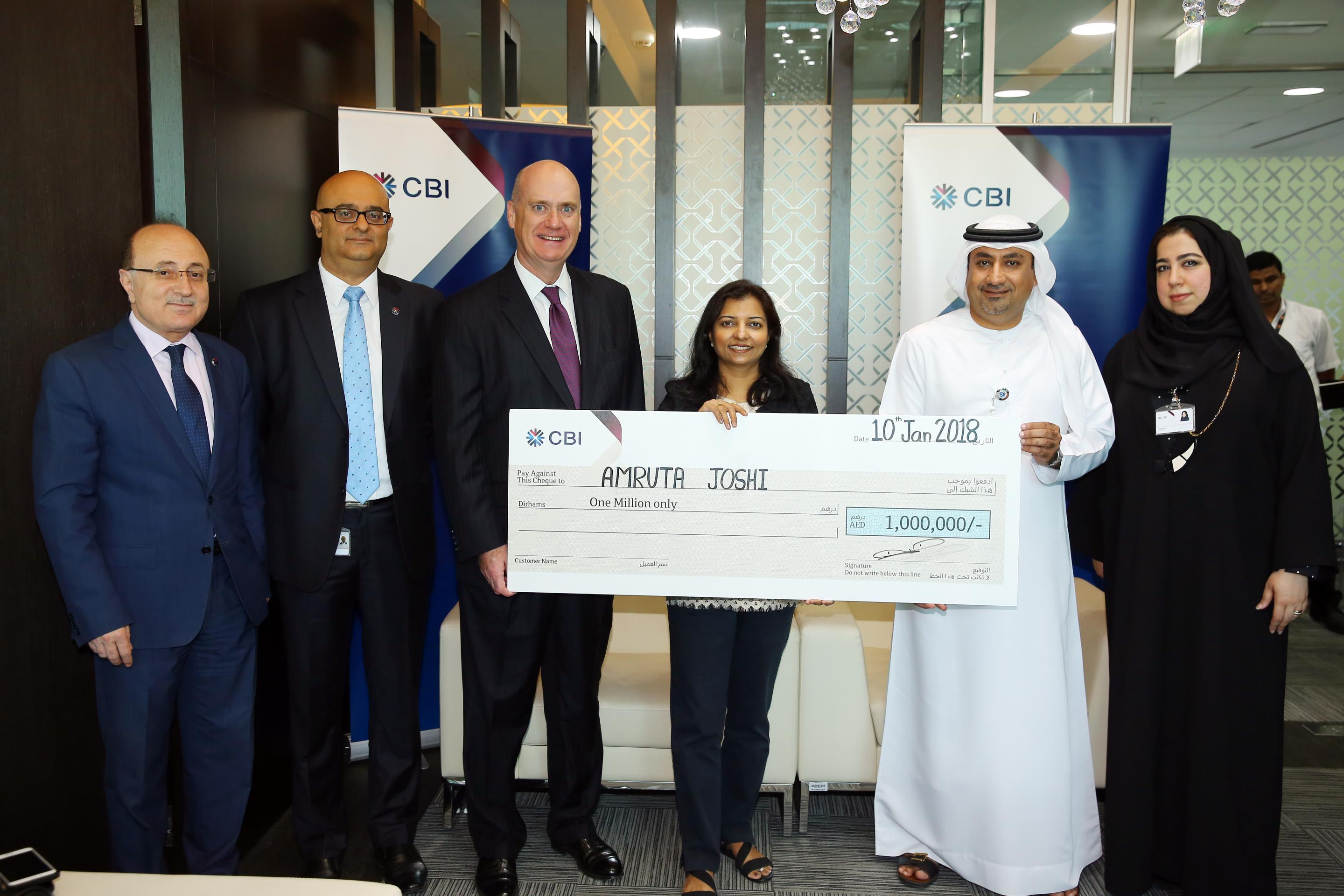 CBI Mabrook AED 1 million winner